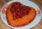Салат гранатовое сердце