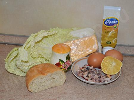 Цезарь с морепродуктами
