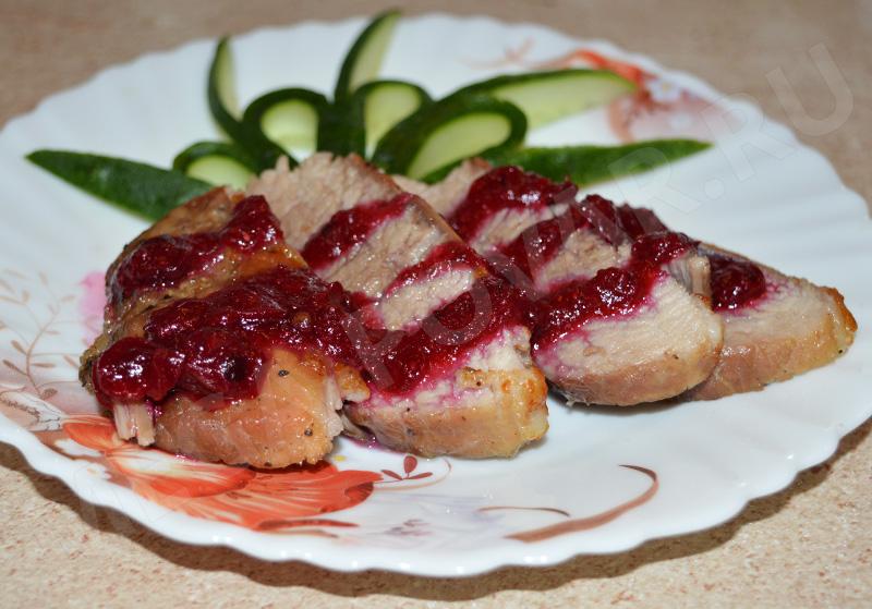 мясо с клюквенным соусом рецепт с фото
